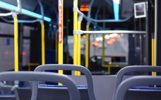 В Воронеже на маршрут выйдет первый автобус с кондиционером