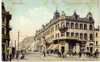 Воронежцев приглашают на выставку редких открыток