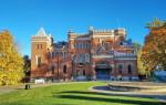 Замок семьи Ольденбургских в Рамони: история и сегодняшний день