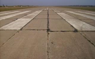 Следующей осенью самолеты вернутся на аэродром «Балтимор»