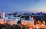 В Воронеже рассказали о 5 сценариях развития города