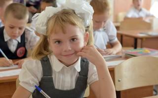 В Воронеже планируют открыть крупнейший экспериментальный образовательный центр
