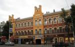 В Воронеже продолжается внедрение дизайн-регламента для зданий в центре города