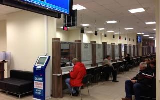 В Воронеже открылся ещё один МФЦ