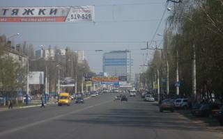 Воронежцы назвали лучший район города