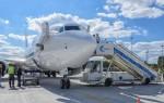 Международный аэропорт Воронеж (VOZ) — описание, онлайн-табло, как доехать