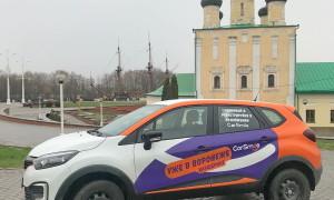 Каршеринг в Воронеже