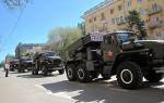 На парад Победы в Воронеже привезут «Искандер-М»