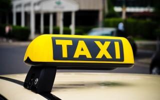 Воронеж — среди самых щедрых на чаевые для таксистов городов