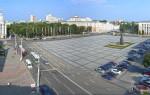 Воронеж: полезная информация