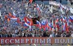 Воронежцы смогут бесплатно распечатать фотографии для «Бессмертного полка»