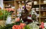 Купить цветы в Воронеже — где и как