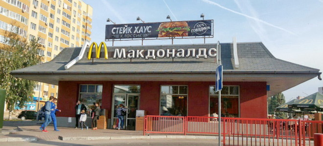 Where to Eat Fast and Cheap in Voronezh: Fast Food