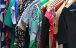 «Добрый склад»: воронежцам раздадут одежду и обувь