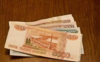 Названа ожидаемая зарплата в Воронеже