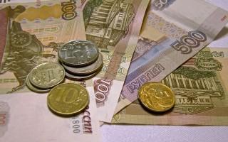 Воронеж — в середине рейтинга российских зарплат