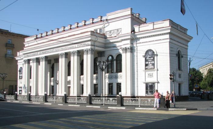 Воронежский Драматический театр