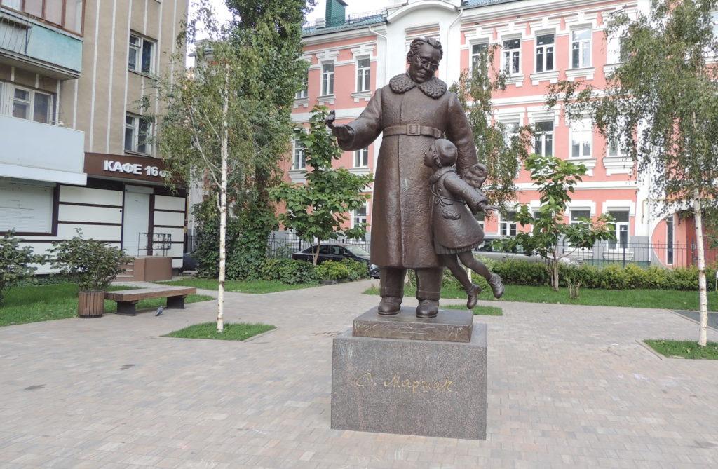 Памятник Маршаку
