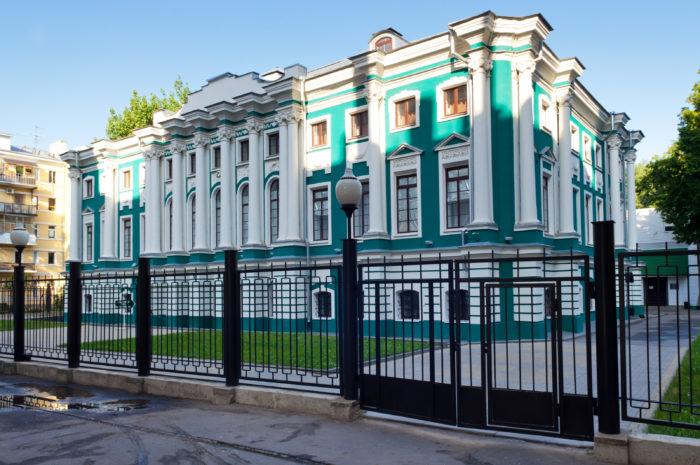 Музей Крамского