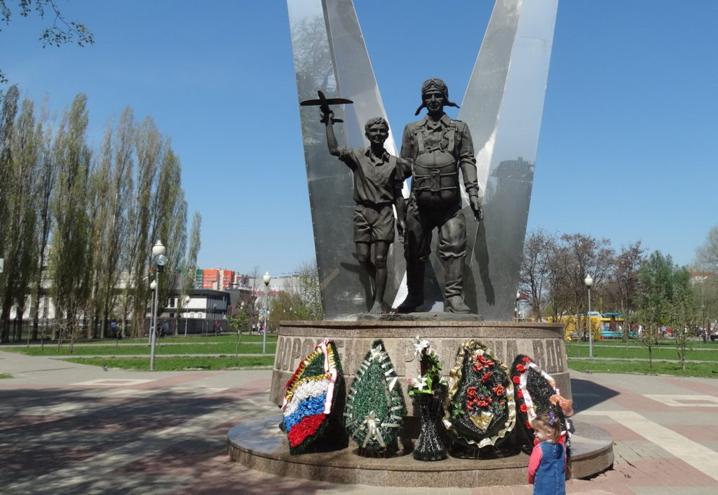 Памятник десантникам