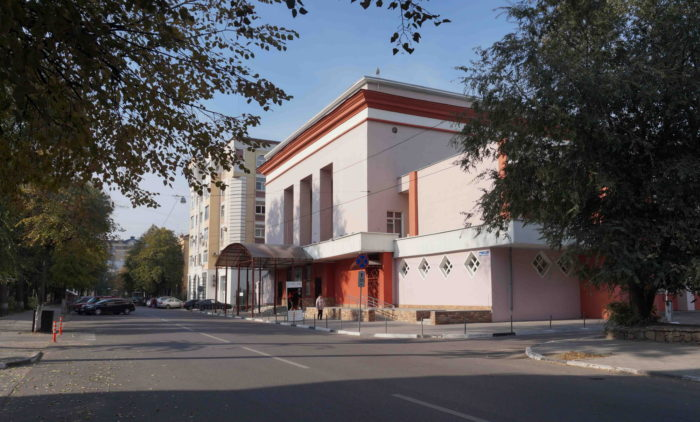 Youth Theater