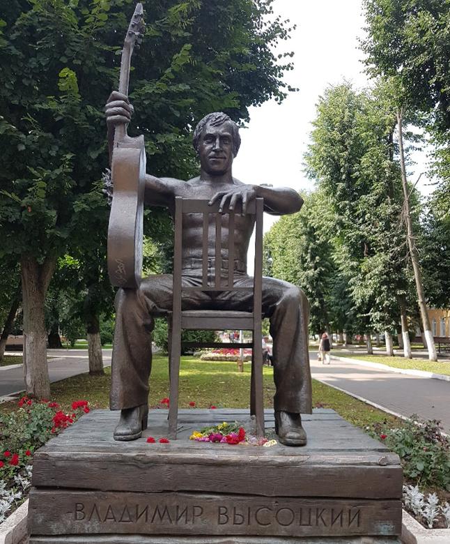 Monument to Vysotsky