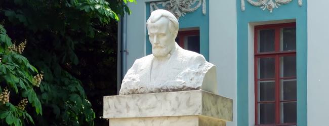 Бюст Никитина
