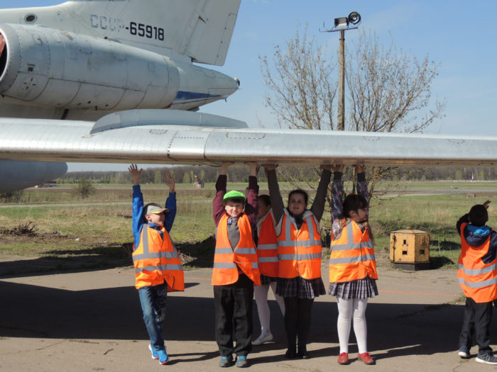 Excursion to the Airport of Voronezh