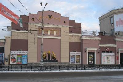 Воронежская филармония