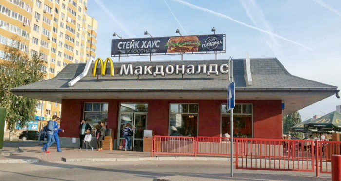 McDonald's in Voronezh