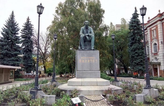 Monument to Nikitin
