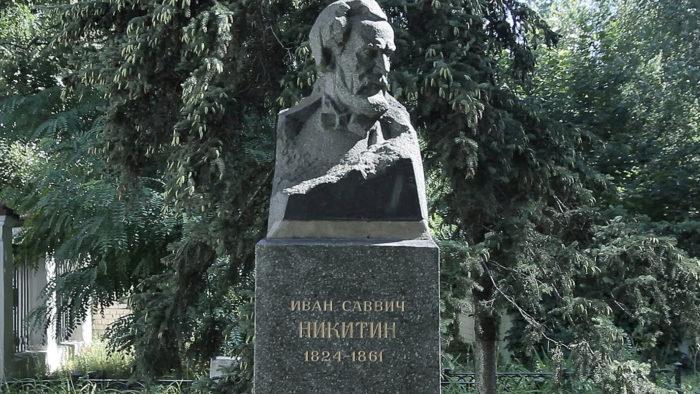 Nikitin's Bust in Voronezh