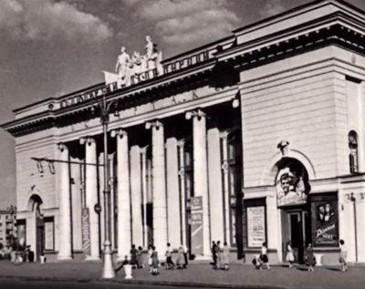 Кинотеатр Спартак в 1950е годы