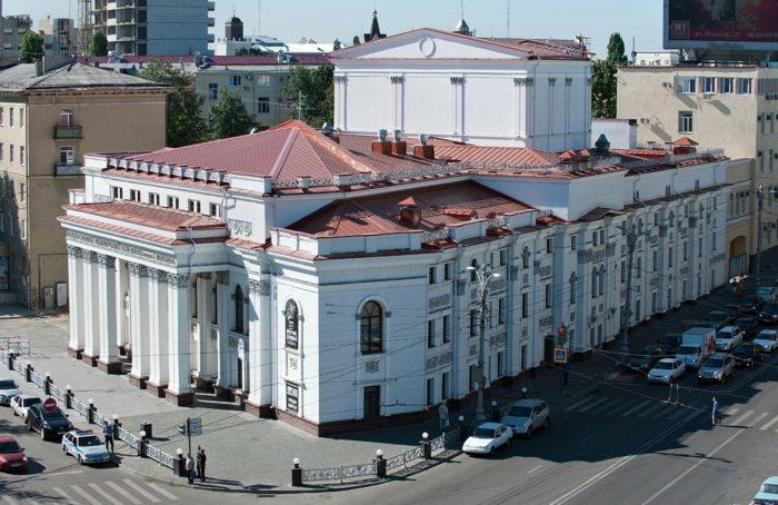 Театр драмы им. А.В. Кольцова