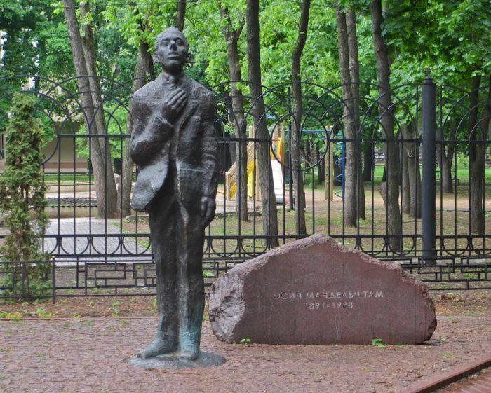 Monument to Mandelshtam