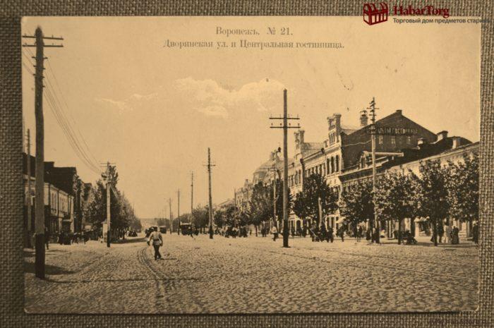 Bolshaya Dvoryanskaya street