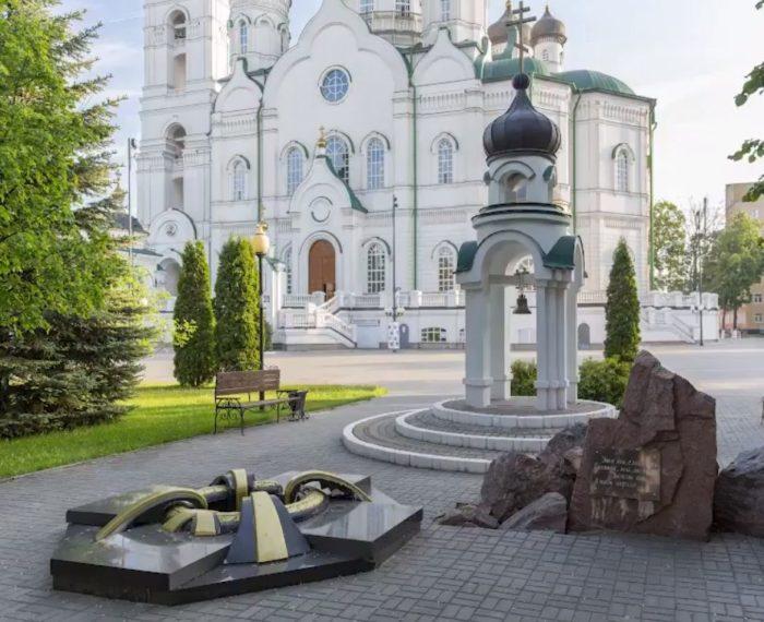 Первомайский сад