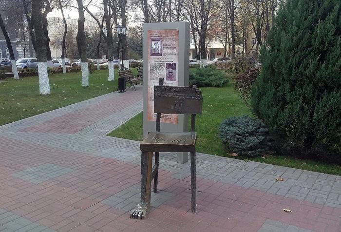 Антижлобский стул