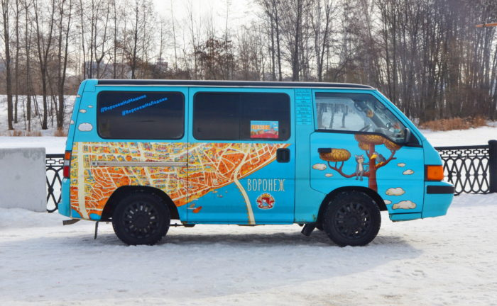 Voronezh map car