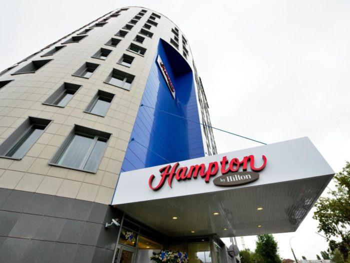 Отель Hampton by Hilton