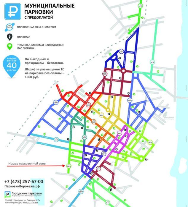 Схема платных парковок в Воронеже