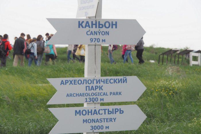 Дивногоррье (фото: kladez-zolota.livejournal.com)я