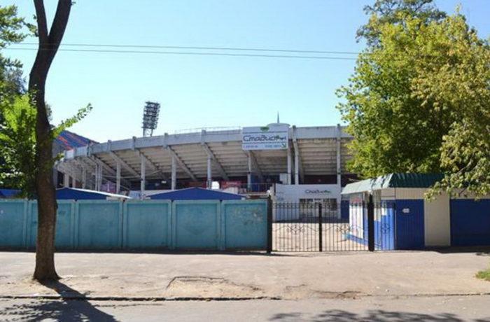Хостел Стадион