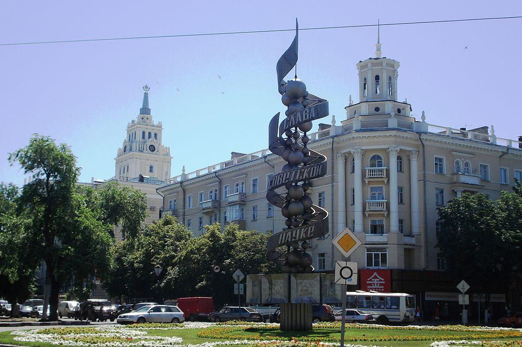 Центр Воронежа