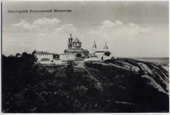 Белогорский монастырь - старинная открытка