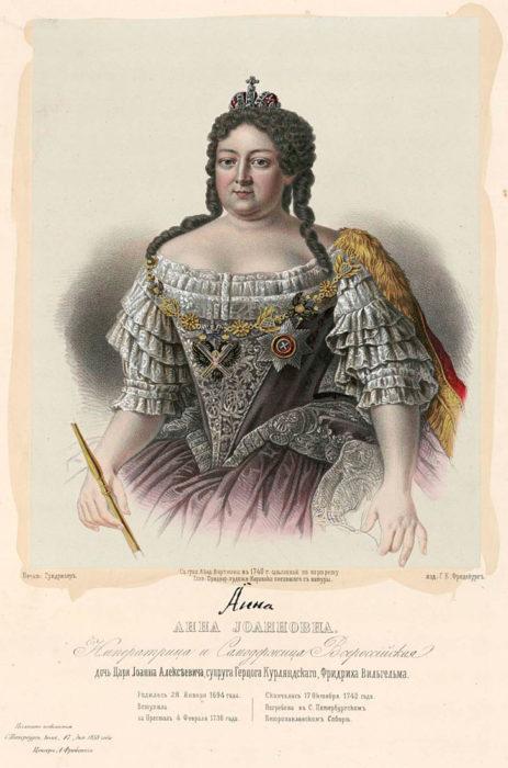 Императрица Анна Ионавна