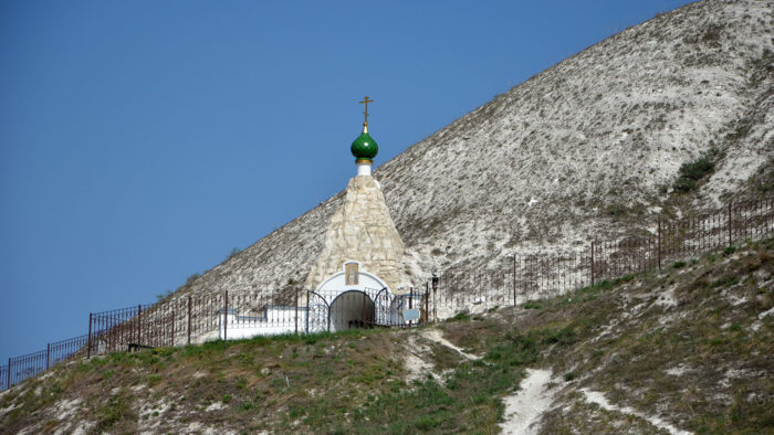 Храм Серафима Сарофского