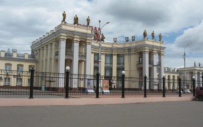 Вокзал Воронеж-1