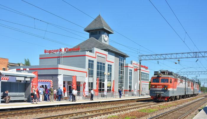 Воронеж-Южный (Придача)