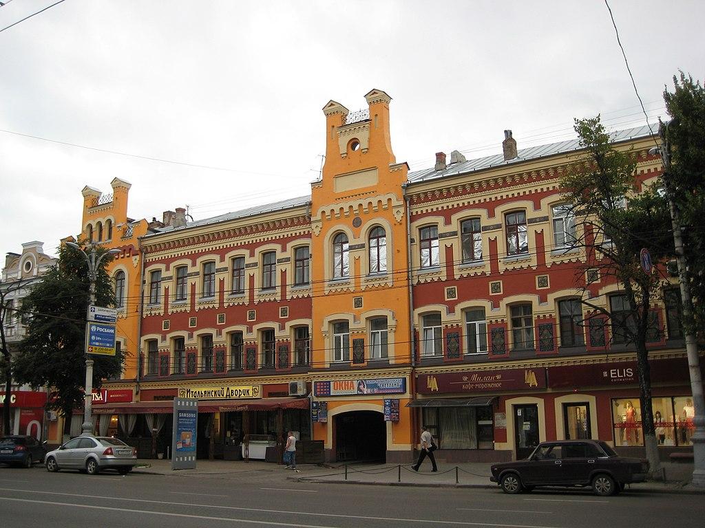 Улицы Воронежа